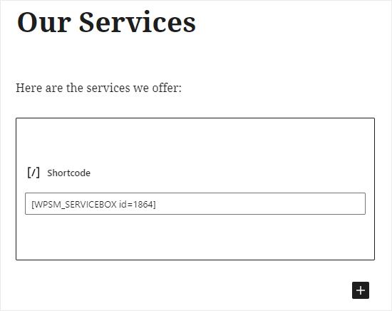 جایگذاری کد کوتاه جعبه های سرویس در بلوک کد کوتاه