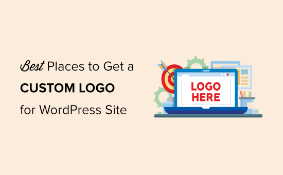 بهترین مکان برای دریافت آرم سفارشی برای وب سایت وردپرس خود