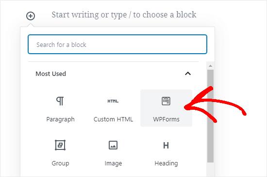افزودن فرم به صفحه خود با استفاده از ویرایشگر بلوک (گوتنبرگ)