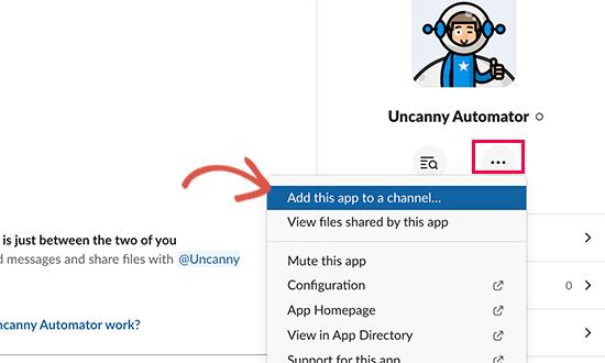 برنامه خود را به یک کانال Slack اضافه کنید