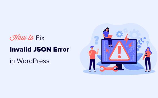 پاسخ JSON خطای معتبری در وردپرس نیست